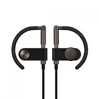 Bang & Olufsen Earset brown